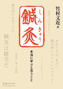 1150_0_hyoshi